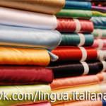 Итальянский словарь с транскрипцией — ткани