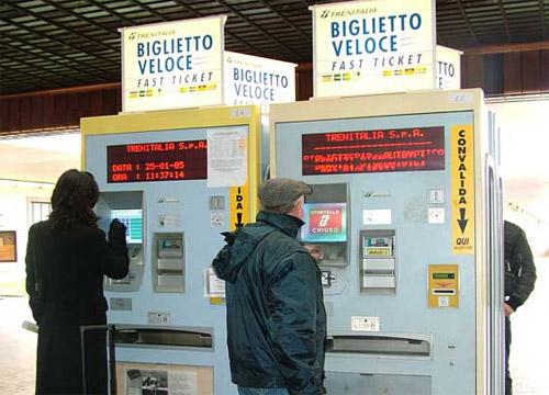 билет в электронном режиме