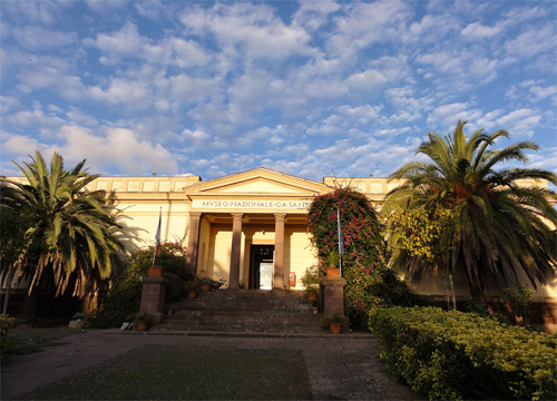 arkheologicheskiy-muzey