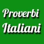 Итальянские пословицы