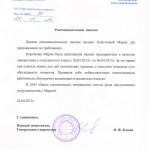 ЗАО «Завод Строительных Материалов» Вазовский кирпич
