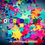 Выражение своего мнения на итальянском языке