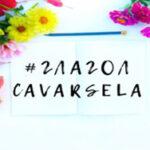 Глагол Cavarsela