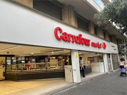 фото магазина Carrefour в Ницце